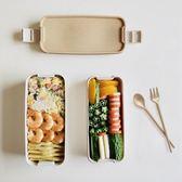 日式小麥纖維多層密封便當盒學生餐盒上班微波爐飯盒便攜卡扣分格 快速出貨 全館八折
