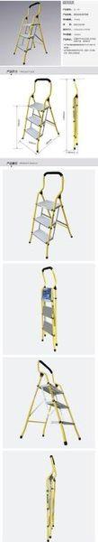 居家用梯 鋼鋁結構鋁合金加厚梯子3階三步