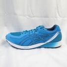 ASICS TARTHEREDGE 2 運動鞋 男款 慢跑鞋 2E寬楦 1011A855402 藍【iSport愛運動】