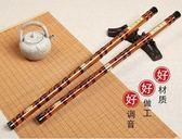 長笛 笛子 初學竹笛成人兒童長笛樂器零基礎 高檔精制專業橫笛演奏高級  玩趣3C