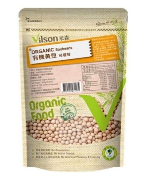 【米森 vilson】有機黃豆(可發芽)(450g/包)