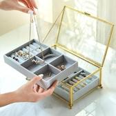 手錶盒 玻璃首飾盒ins公主飾品手錶戒指耳釘收納盒防塵精致盒子 果寶時尚