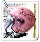 M2R安全帽,M700,#1/粉白