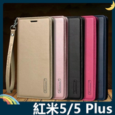 Xiaomi 小米 紅米5 Plus Hanman保護套 皮革側翻皮套 簡易防水 帶掛繩 支架 插卡 磁扣 手機套 手機殼