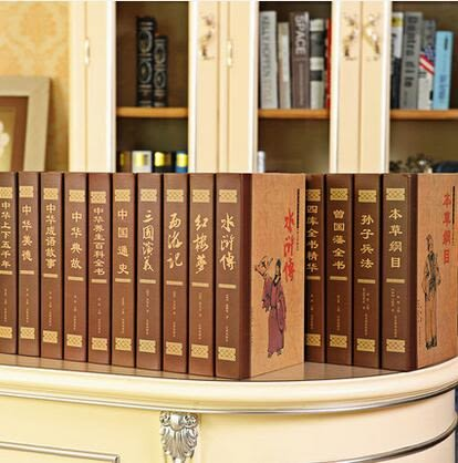 幸福居*歐米娜 中式仿真書 假書裝飾書 攝影道具模型書盒裝飾品 中文(10本裝需不同款請備註)