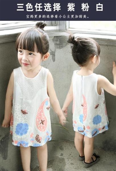 女童洋裝夏女寶寶夏季童裝歲小女孩夏裝公主裙兒童網紅洋氣裙子 幸福第一站