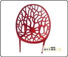{{ 海中天休閒傢俱廣場 }} F43 摩登時尚  餐椅系列  GM-7078 安德烈造型洞洞椅(紅)