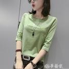 七分袖T恤 七分袖中袖上衣女刺繡純棉2020年春夏新款韓版寬松t恤五分袖女裝 夢藝