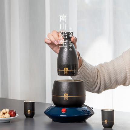 快客杯-南山先生微醺溫酒器套裝酒杯燙酒壺家用溫酒壺酒具陶瓷黃酒燙酒器 艾莎嚴選