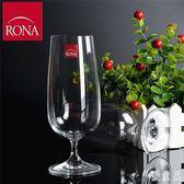 捷克RONA諾納無鉛水晶玻璃啤酒杯  hh1763『優童屋』