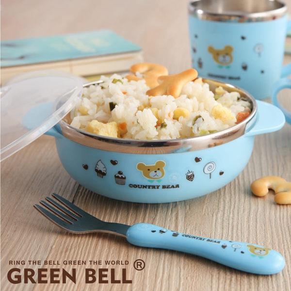 【GREEN BELL綠貝】304不鏽鋼隔熱兒童大碗-鄉村熊(藍色/粉色) SGS檢驗無毒 兒童碗 不鏽鋼碗