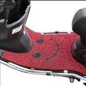 電動車踏板腳墊機車腳墊電動車腳踏墊小龜電瓶車腳墊通用可裁剪  沸點奇跡