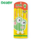 大眼蛙 Dooby 卡通神奇喝水杯250cc 專用自動吸管  吸管 D4132 好娃娃