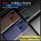 【萌萌噠】谷歌 Google Pixel 4a 4G版 時尚經典商務新款 碳纖維紋 創意甲殼蟲 全包矽膠軟殼 手機殼