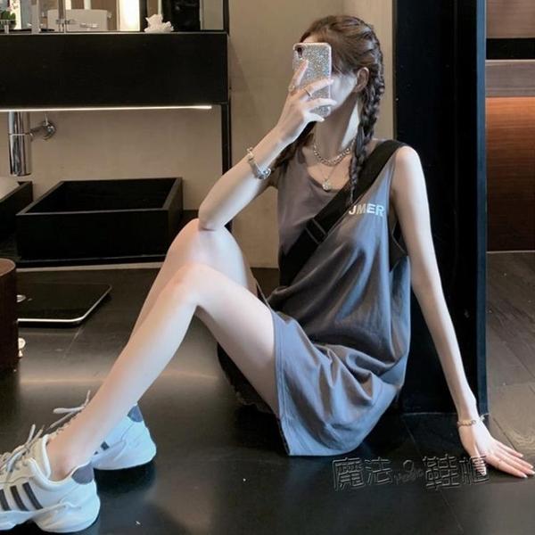 背心 運動小背心女寬鬆中長款無袖坎肩t恤夏季新款性感上衣外穿潮 魔法鞋櫃