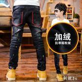 大碼男童牛仔褲 新款兒童褲子冬季中大童舒適帥氣潮流長褲加絨加厚韓版 js18160『科炫3C』