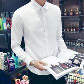 夏季白襯衫長袖襯衣男士修身商務正裝職業工作服薄款襯衫 【格林世家】