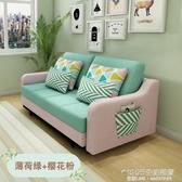 北歐小戶型布藝沙發床可摺疊客廳多功能雙人拆洗兩用1.2米1.8沙發 1995生活雜貨NMS
