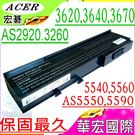 ACER 電池(保固最久)-宏碁 Aspire,2420,2920,3620,3640,3670,5540,5560,5590,BTP-AMJ1,BTP-ANJ1,BTP-AQJ1