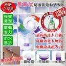 最新版 龍捲風強力電動清潔刷(加贈-萬能...