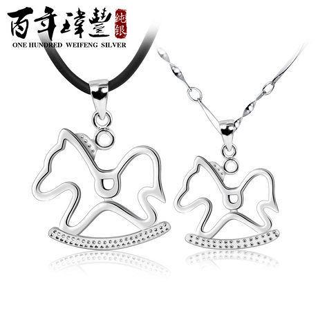 銀情侶項鏈 旋轉木馬情侶 時尚銀飾品馬年吉祥信物