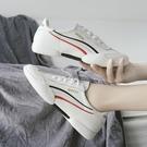 休閒鞋 板鞋女2020秋韓版ins網紅拼色百搭時尚低幫鞋休閒鞋潮學生小白鞋「草莓妞妞」