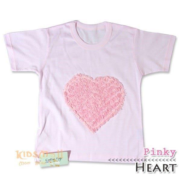 Cutie Bella短袖上衣/T恤-粉T Heart Pinky