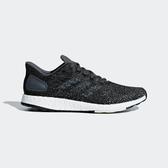 Adidas PureBoost DPR W [B75830] 女鞋 運動 休閒 慢跑 輕量 避震 舒適 愛迪達 灰