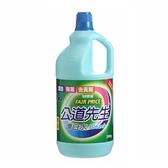 【南紡購物中心】公道先生 漂白水2000g*6入