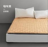 床墊 床墊加厚軟墊宿舍床褥子學生單人租房專用榻榻米海綿墊被地鋪睡墊TW【快速出貨八折特惠】