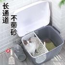 長通道貓砂盆全封閉式特大號防外濺超大廁所除臭防臭大號貓咪用品 快速出貨