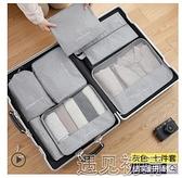 旅行收納旅行收納袋行李箱衣物衣服旅游分裝內衣收納打包束口整理袋子便攜 【快速出貨】