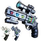 兒童玩具槍電動聲光投影手槍男小孩玩具2-3-4-5-6歲激光八音槍
