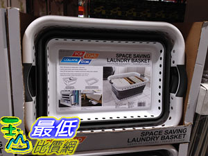 [COSCO代購] POP LOAD LAUNDRY BASKET 衣物收納藍(可展開)60.9X45.4X26.7公分 _C187529