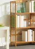 書架木馬人簡易書架收納置物架簡約 實木多層落地兒童桌上學生書櫃mks 聖誕節
