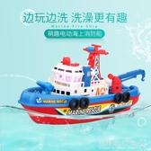 兒童電動聲光船沐浴戲水玩具潛水艇快艇小船輪船玩具船洗澡小玩具 歐韓流行館