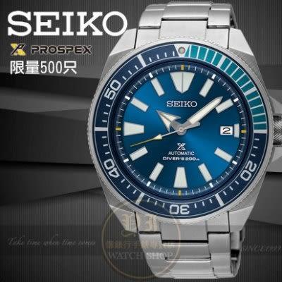 SEIKO日本精工PROSPEX系列機械限量潛水腕錶4R35-01S0B/SRPB09J1公司貨