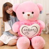 熊貓毛絨玩具布偶洋娃娃抱抱熊公仔女孩睡覺抱可愛1.6狗熊大熊熊  igo 小時光生活館