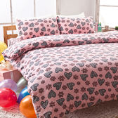 搖粒絨 / 雙人加大【花樣甜心】床包兩用毯組  頂級搖粒絨  戀家小舖台灣製AAW315