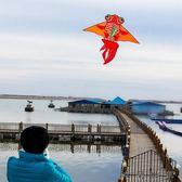 風箏套裝帶線輪微風易飛