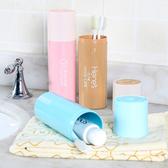 旅行電池造型洗漱盒 收納 牙刷 牙膏 旅行 出差 衛生 乾淨 文具 餐具 米菈生活館【J058-1】