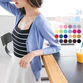 OB嚴選《FA1302-》羅紋收邊細針織多色罩衫小外套‧24色--適 S~L
