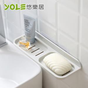【YOLE悠樂居】日式無痕吸壁雙格瀝水置物肥皂架(2組)