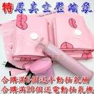 【JIS】F057 特厚真空壓縮袋(L80*100) 特厚12絲 真空收納袋 毛衣收納袋 真空袋 睡袋壓縮袋