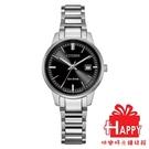 日本CITIZEN星辰 Eco-Drive 簡約三針情侶對錶女錶 EW2591-82E 黑X銀