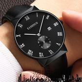 618好康又一發男手表新款男士手表防水皮帶手表石英表「潮咖地帶」