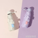 五折太陽傘小巧便攜口袋膠囊傘雨傘女晴雨兩用遮陽防紫外線UPF50 優樂美