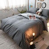 英倫灰 S3單人床包與雙人新式兩用被四件組  100%精梳棉  台灣製 棉床本舖
