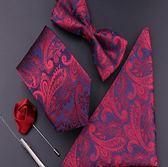 領帶五件套領帶男士正裝商務休閒韓版結婚新郎懶人拉錬領結方巾領帶夾 至簡元素