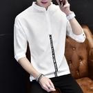 男士短袖襯衫男夏季韓版學生五分潮流t恤7分七分袖bf寬鬆個性衣服 依凡卡時尚